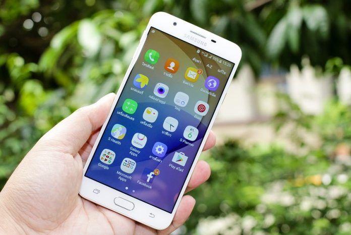Desactivar superposición de pantalla en Android