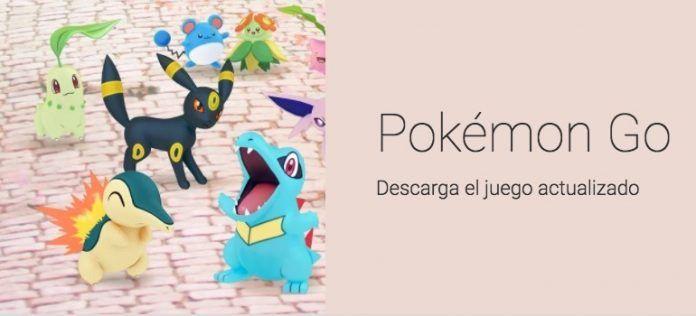 Descargar Pokémon GO 0 57 2 APK con los nuevos Pokemon