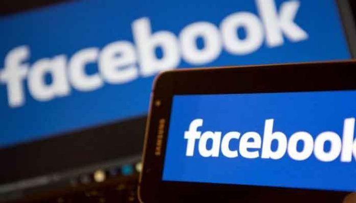 ver quién te sigue en Facebook
