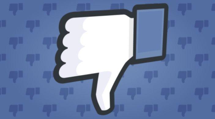 Facebook prueba el botón de no me gusta