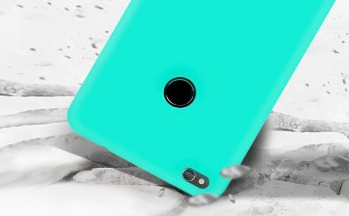 Las 15 mejores fundas para Huawei P8 Lite 2017