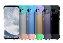Las mejores fundas para Galaxy S8 y S8+