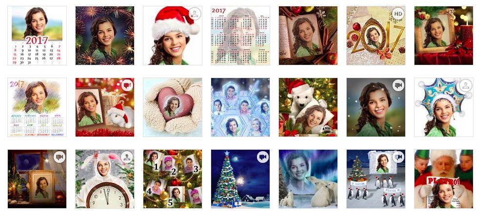 Páginas de fotomontajes de Navidad 2017 gratis