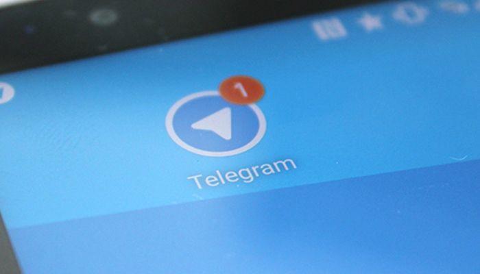 Solución: No me suenan las notificaciones de Telegram